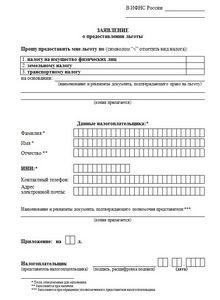 Какие налоги платят работающие пенсионеры в россии