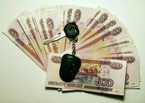 Есть ли льготы на транспортный налог многодетным Льготы многодетным