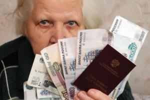 Доплата к пенсии пенсионеру после 60 лет
