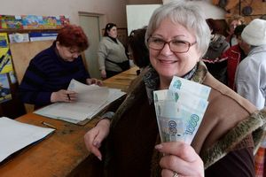 Земельный налог пенсионерам украина