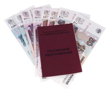 Ветеран труда жилье - советы 27 722 адвокатов и юристов