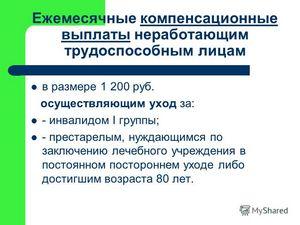 Администрация Крестецкого муниципального района