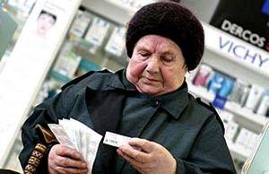 Сколько лет стажу для пенсии надо женщине в россии