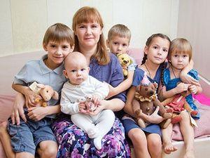 Документы на пособие многодетным семьям янао