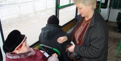Гу-центр по выплате пенсий пфр по смоленской области