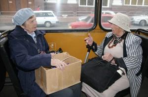 Атб банк кредит пенсионерам