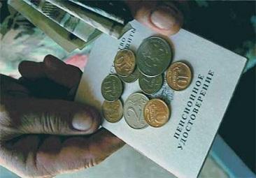 Как написать заявление о предоставлении льгот пенсионерам налог на имущество