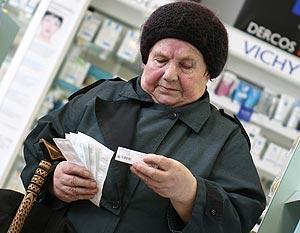Проезд в городском транспорте пенсионеров в рязани