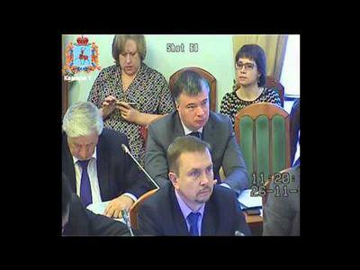 Льготы по транспортному налогу для пенсионеров ярославль