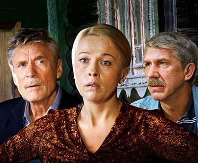 Начисление пенсии пенсионерам москвы