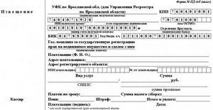 Пенсионеры платят транспортный налог в иркутской области