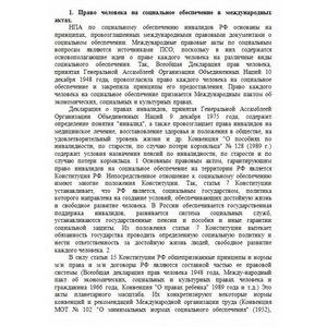 Указ президента о новых пенсиях для военнослужащих