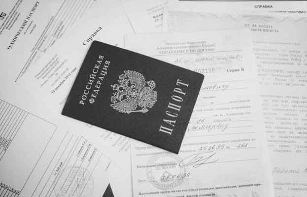 Вступить в наследство по завещанию перечень документов