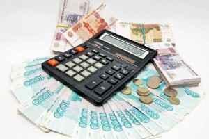 конце стоимость оплаты госпошлины при вступлении в наследство выдохнула она