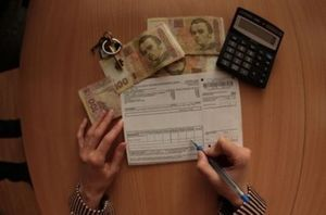 Налоги и налогообложение на пенсионеров