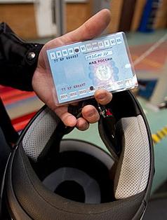 Налоговая инспекция льготы для пенсионеров на транспортный налог в
