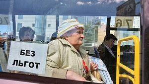 Налог пенсионеры коми