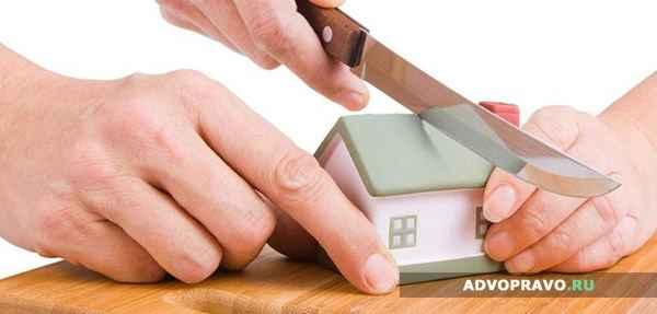 ипотека до брака при разводе делится ли квартира безумца, умершего