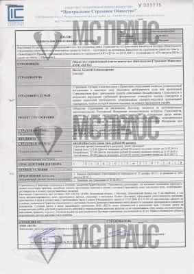 ясно документы для оценки машины для вступления в наследство Олвина