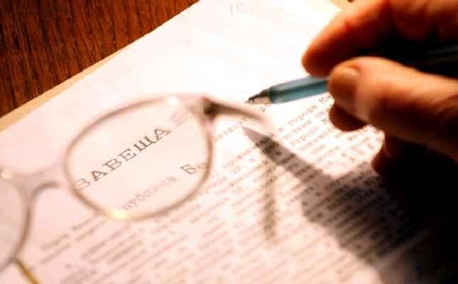 Как унаследовать предприятие и какие документы необходимы