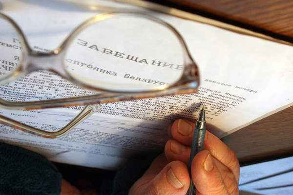 Дарение по закону сроки вступления последних десятках