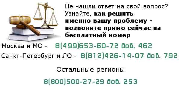 Наследник по закону Папова улица бесплатная консультация юриста в калининском районе