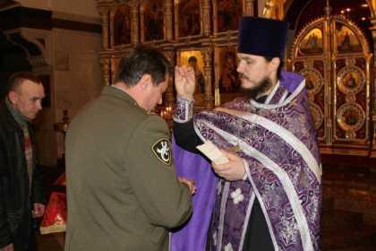 Как правильно написать письмо епископу