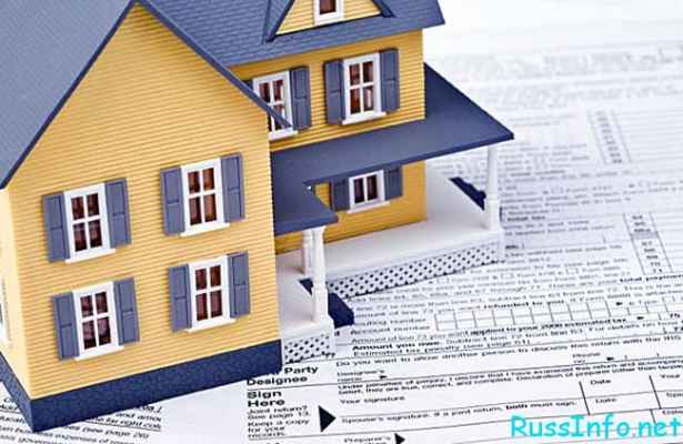 Платится ли налог с продажи имущества полученного по наследству