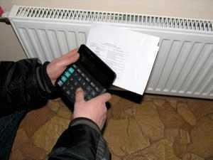 Как написать заявление на отказ от отопления
